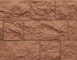 FELS Docke фасадные панели, скальная порода
