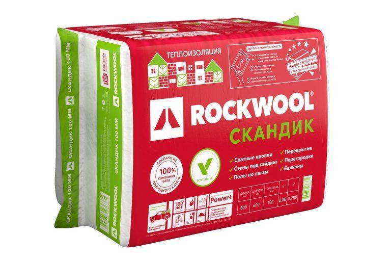 rockwool-layt-batts-scandik-100mm