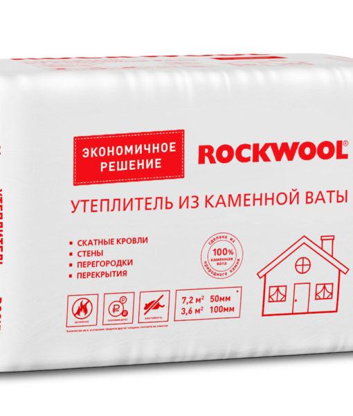 rockwool-uteplitel-50mm
