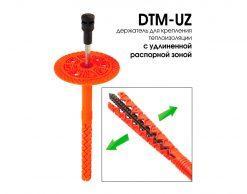 Держатель теплоизоляции с удлиненной распорной зоной со стальным гвоздем и термо-заглушкой EKT DTM-UZ+GT-MT