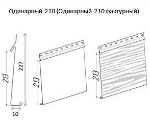 Размеры металлического сайдинга Aquasystem широкая скандинавская доска Pural 213 мм