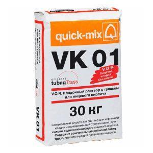 Quick-mix VK 01 кладочный раствор для лицевого кирпича с водопоглощением 7-11%
