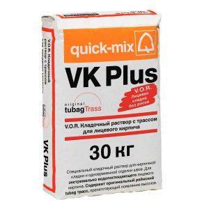Quick-mix VK 01 кладочный раствор для лицевого кирпича с водопоглощением > 10%