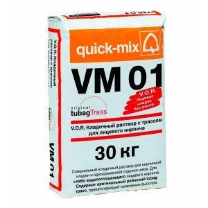 Quick-mix VK 01 кладочный раствор для лицевого кирпича с водопоглощением 3-8%