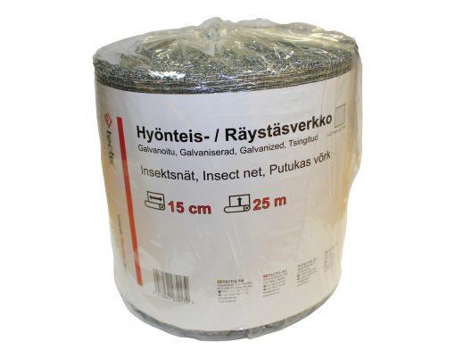 Tectis гальванизированная сетка от грызунов 150мм x 25мп, ячейка 2,7 x 2,7 мм